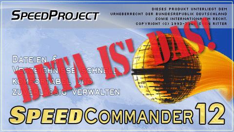 Startbildschirm von SpeedCommander 12 (Beta)